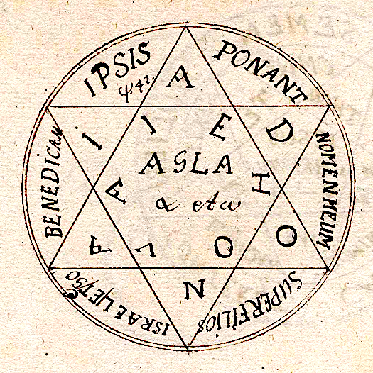 sigillumdeipatris1